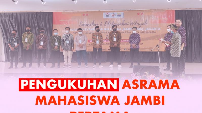 Pengurus AMJ Jakarta Resmi Dikukuhkan untuk Pertama Kali dalam Sejarah Kepengurusan AMJ